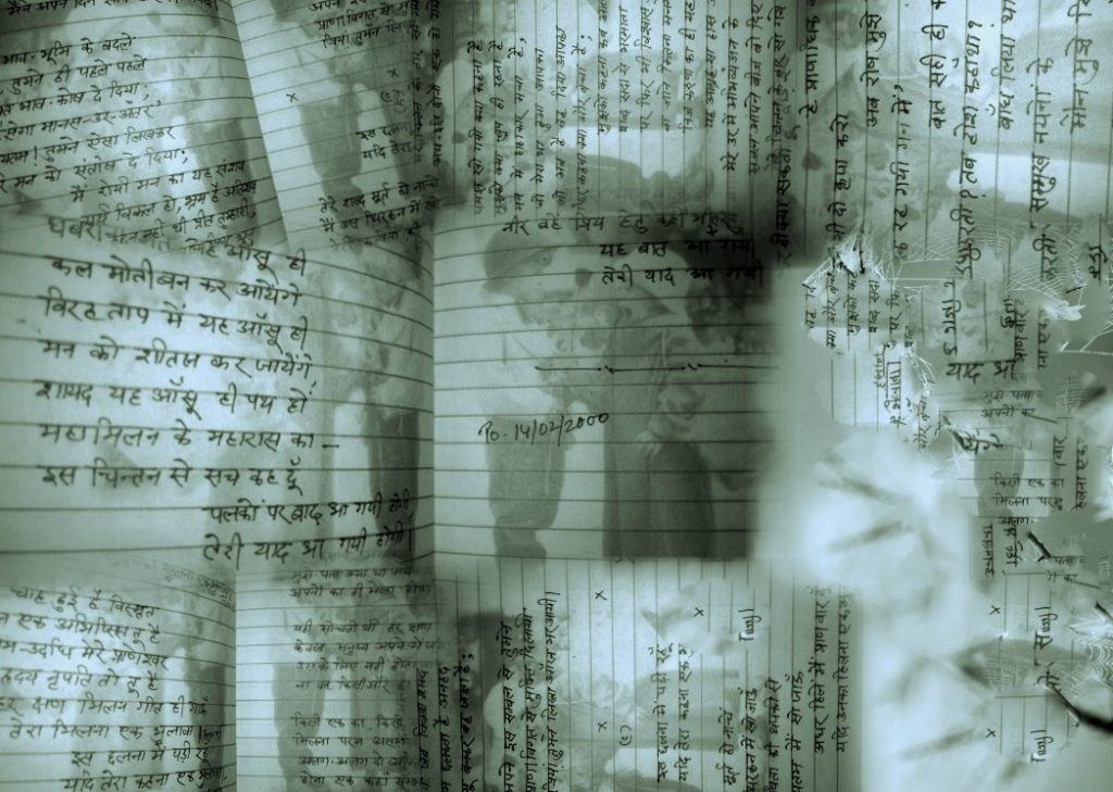 A close-shot of Love-Letters