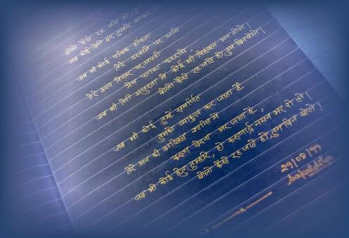 Poetry-Tum-Bin-Bole