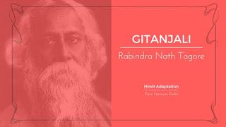 Hindi Translation of Gitanjali